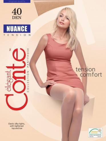 women's polyamide tights NUANCE 40 8С-37СП, размер 2, цвет beige
