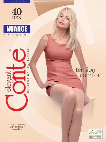 women's polyamide tights NUANCE 40 8С-37СП, размер 2, цвет mocca