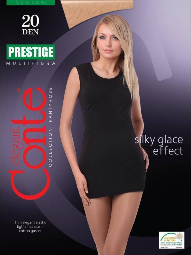 Women's tights CONTE ELEGANT PRESTIGE 20, s.2, grafit - 1