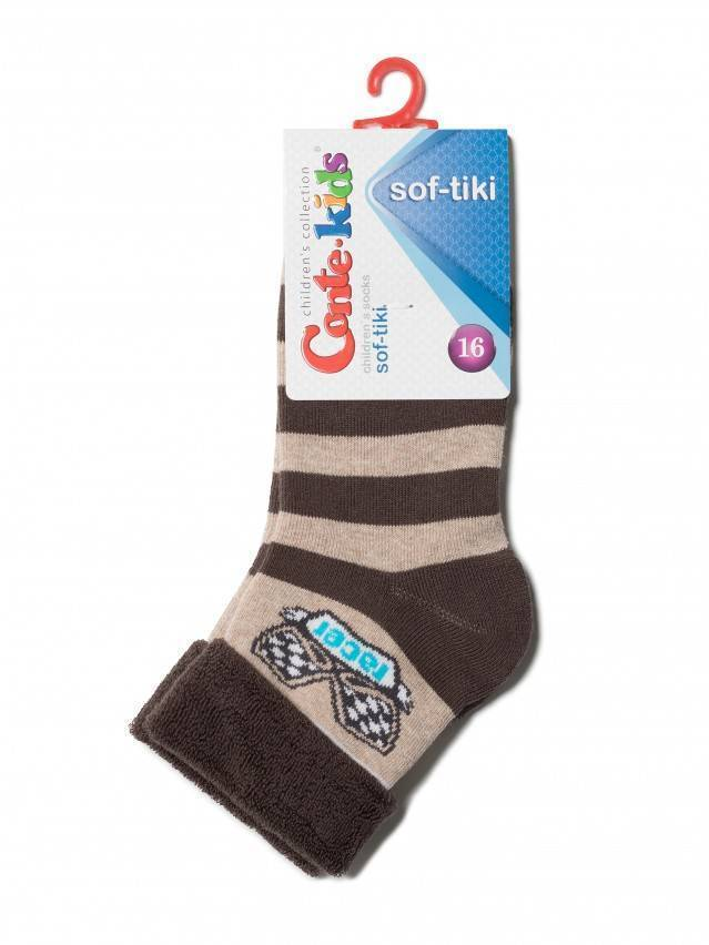 Children's socks CONTE-KIDS SOF-TIKI, s.16, 231 beige - 2