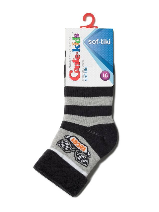 Children's socks CONTE-KIDS SOF-TIKI, s.16, 231 grey - 2