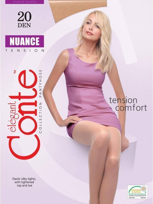 Women's tights CONTE ELEGANT NUANCE 20, s.2, mocca - 2