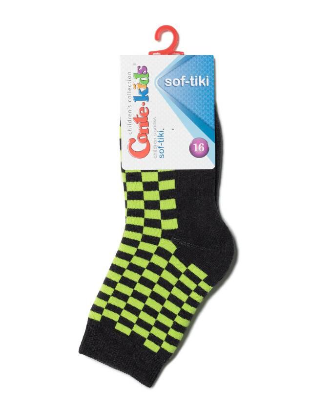 Children's socks CONTE-KIDS SOF-TIKI, s.16, 226 lettuce green - 2