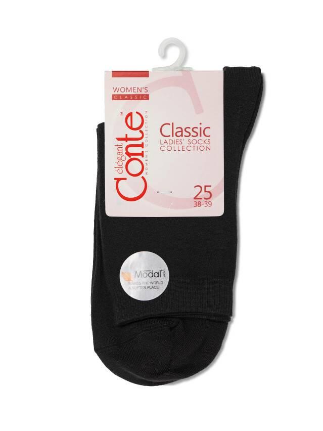 Women's socks CONTE ELEGANT CLASSIC, s.23, 000 graphite - 3