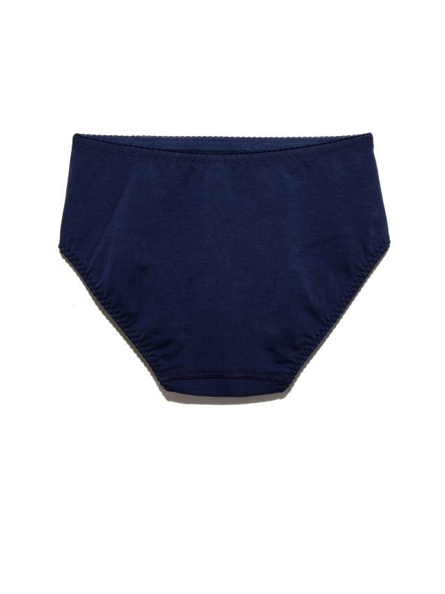 Women's panties CONTE ELEGANT GRACE LB 794, s.94, marino - 4