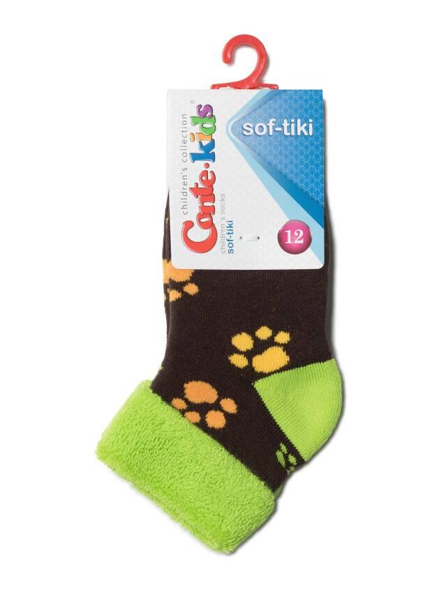 Children's socks CONTE-KIDS SOF-TIKI, s.12, 244 chocolate - 2