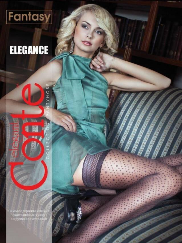 Women's stockings CONTE ELEGANT ELEGANCE, s.23-25 (1/2),grafit - 1