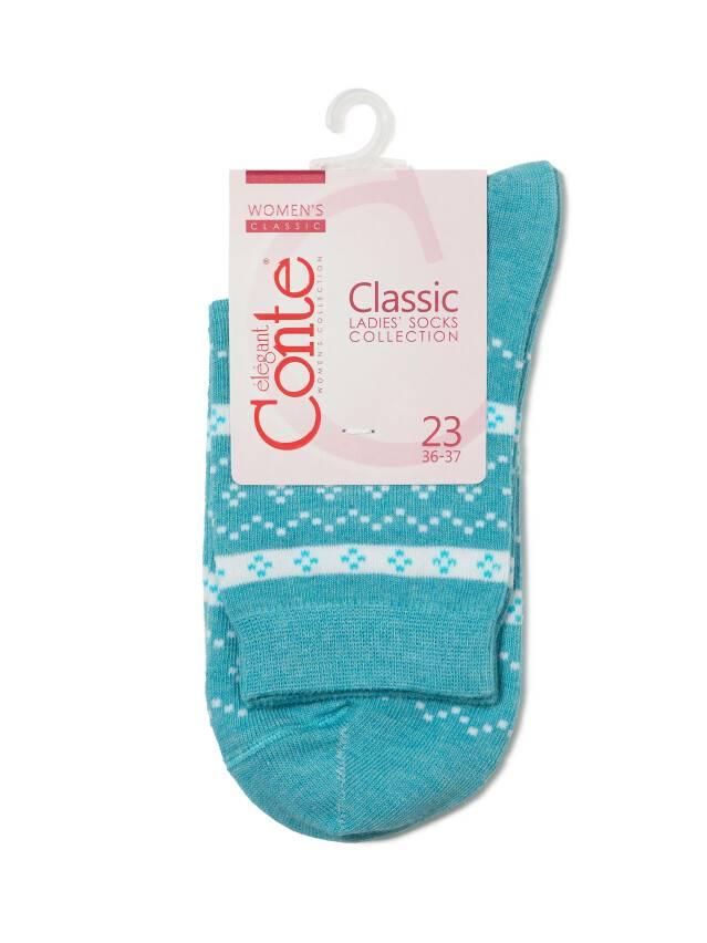 Women's socks CONTE ELEGANT CLASSIC, s.23, 062 turquoise - 3