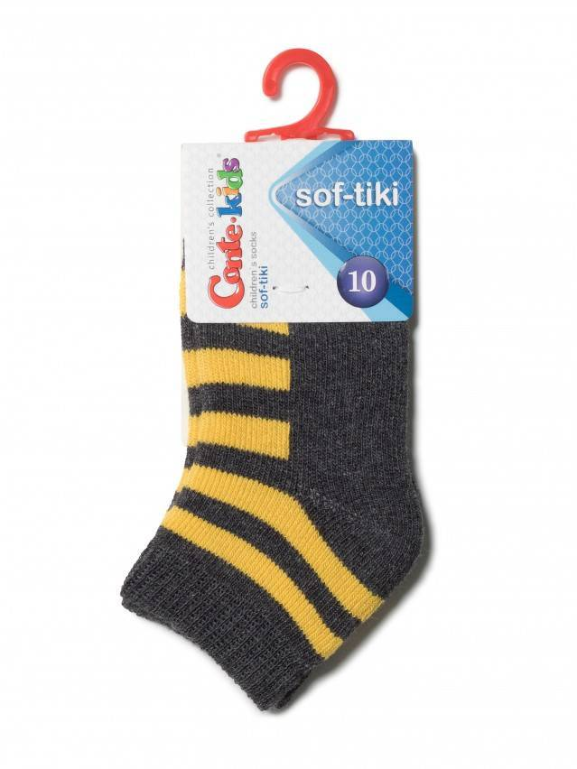 Children's socks CONTE-KIDS SOF-TIKI, s.10, 210 dark grey-yellow - 2