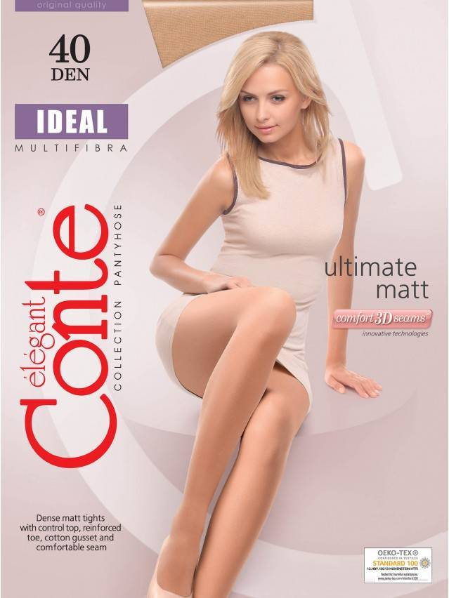 Women's tights CONTE ELEGANT IDEAL 40, s.2, mocca - 2