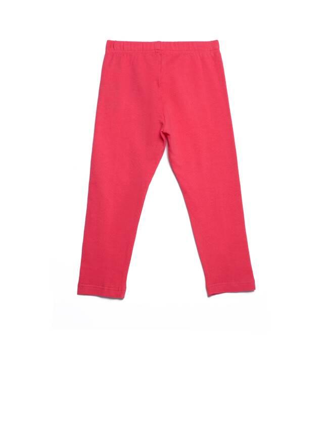 Knee pants for girl CONTE ELEGANT NINETTE, s.134,140-72, coral - 4