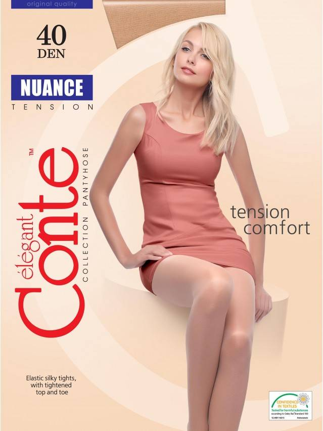 Women's tights CONTE ELEGANT NUANCE 40, s.2, mocca - 2