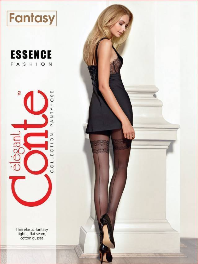 Women's tights CONTE ELEGANT ESSENCE, s.2, grafit - 2