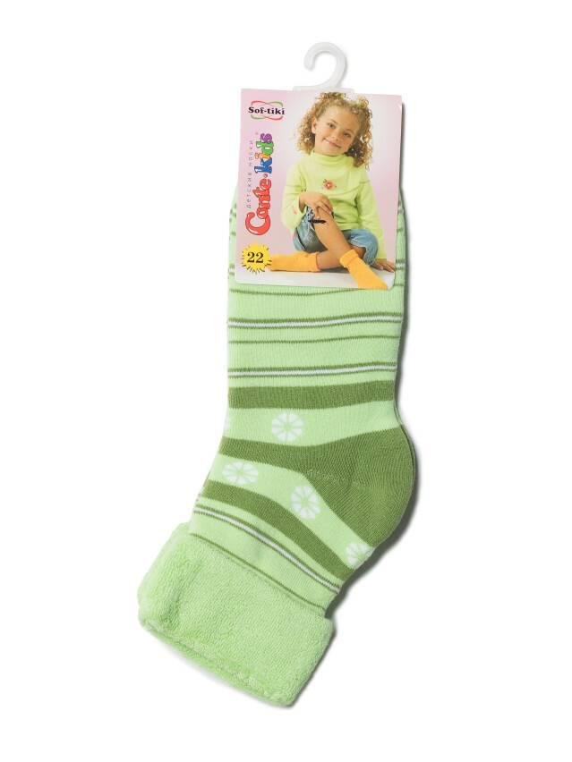 Terry socks with lapel SOF-TIKI 2