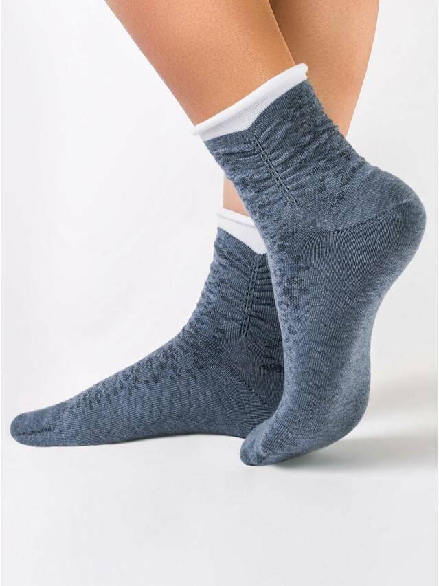 Women's socks CONTE ELEGANT COMFORT, s.23, 048 denim - 1