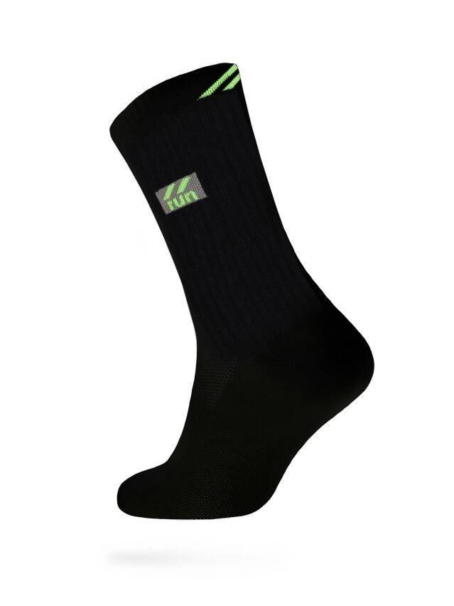 Men's socks DiWaRi ACTIVE, s. 40-41, 024 black-lettuce green - 1