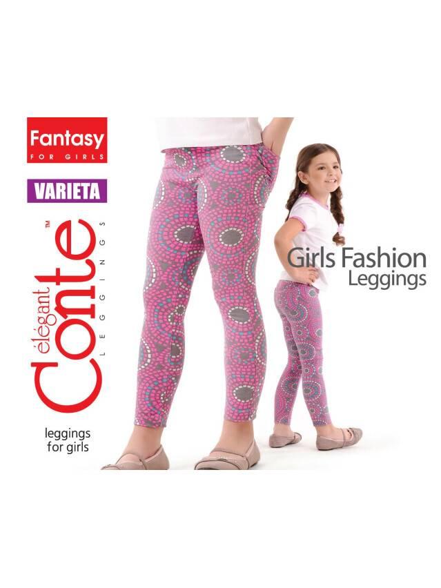Leggings for girls CONTE ELEGANT VARIETA, s.122,128-64, grey - 1