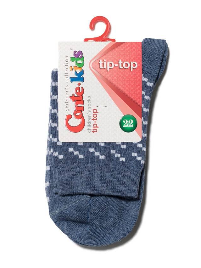 Children's socks CONTE-KIDS TIP-TOP, s.20, 207 denim - 2