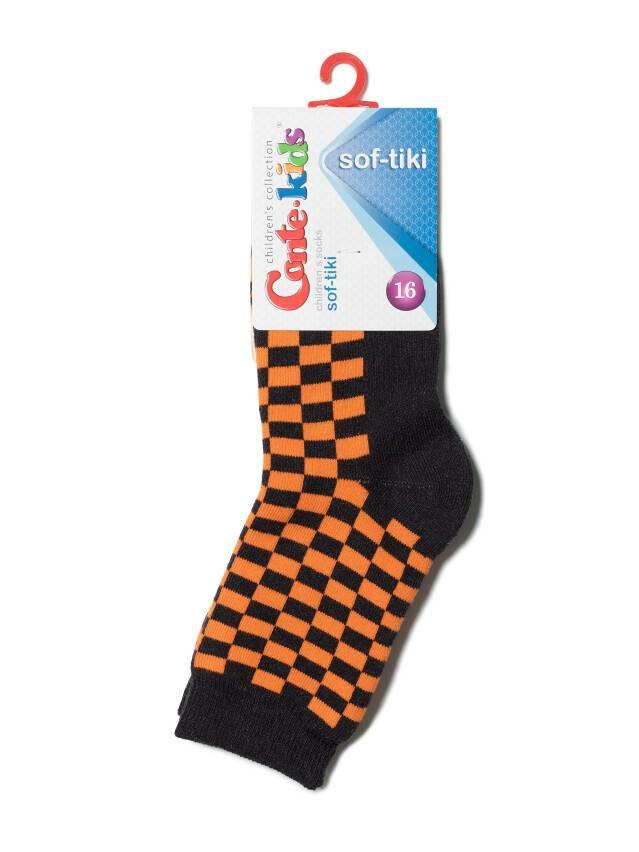 Children's socks CONTE-KIDS SOF-TIKI, s.16, 226 orange - 2
