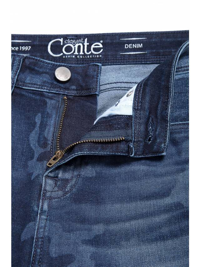 Denim trousers CONTE ELEGANT CON-93, s.170-102, navy - 6