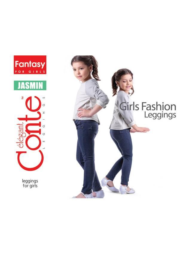 Leggings for girls CONTE ELEGANT JASMIN, s.110,116-56, denim - 1
