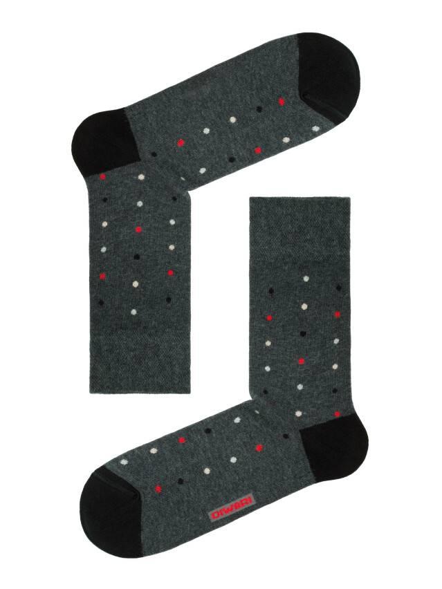 Men's socks DiWaRi HAPPY, s. 40-41, 035 dark grey-wine coloured - 1