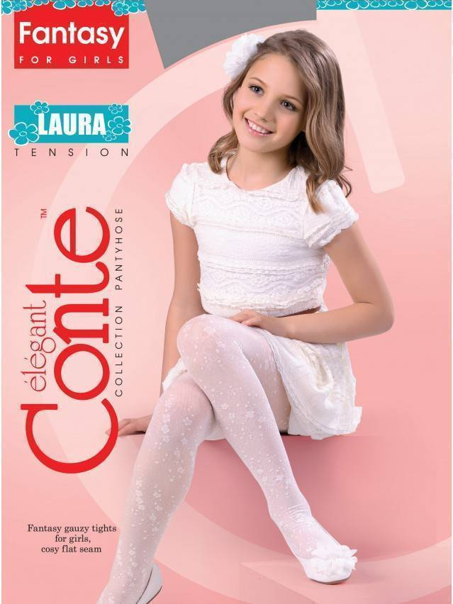 Fancy children's tights CONTE ELEGANT LAURA, s.104-110, pink - 1