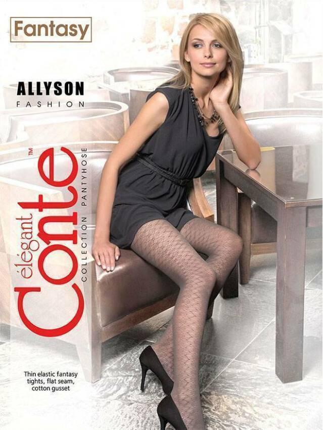 Women's tights CONTE ELEGANT ALLYSON, s.2, chocolate - 2