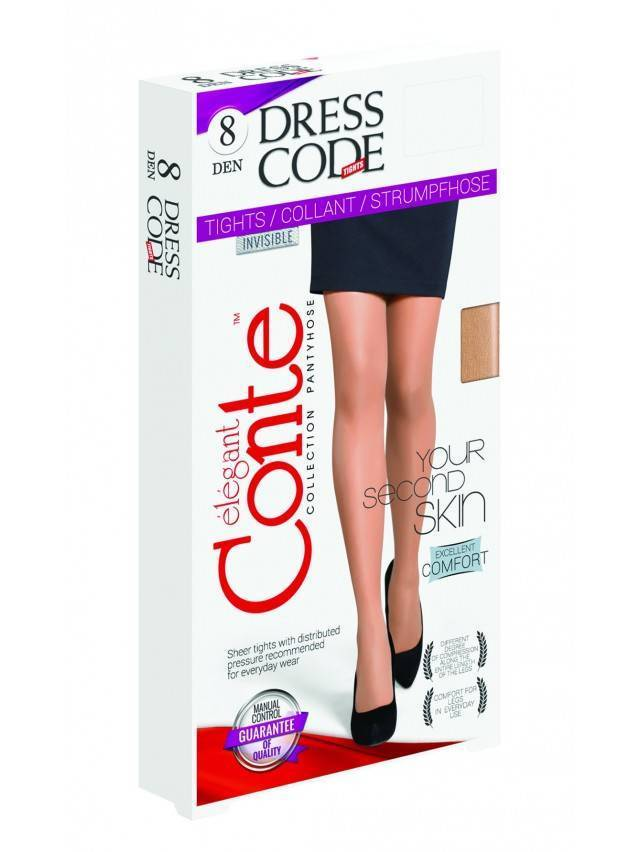 Women's tights CONTE ELEGANT DRESS CODE 8, s.2, bronz - 2