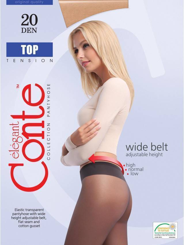 Women's tights CONTE ELEGANT TOP 20, s.2, mocca - 2