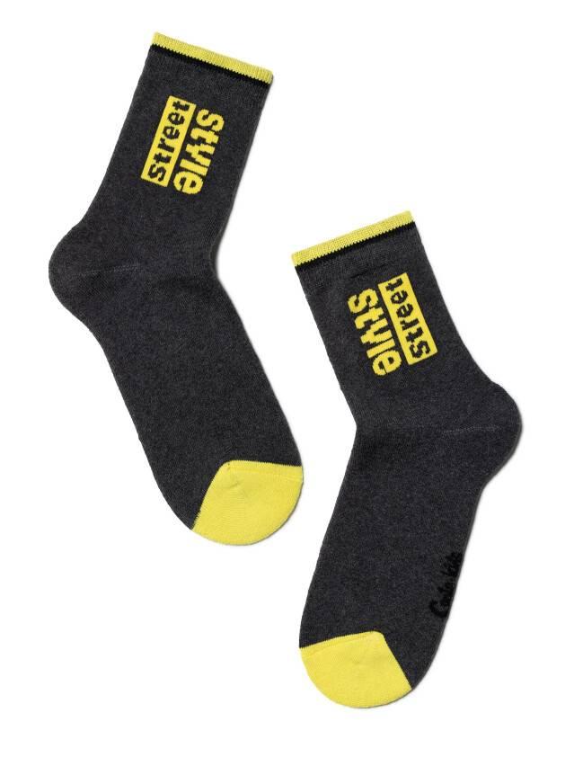 Children's socks CONTE-KIDS SOF-TIKI, s.20, 260 dark grey-yellow - 1