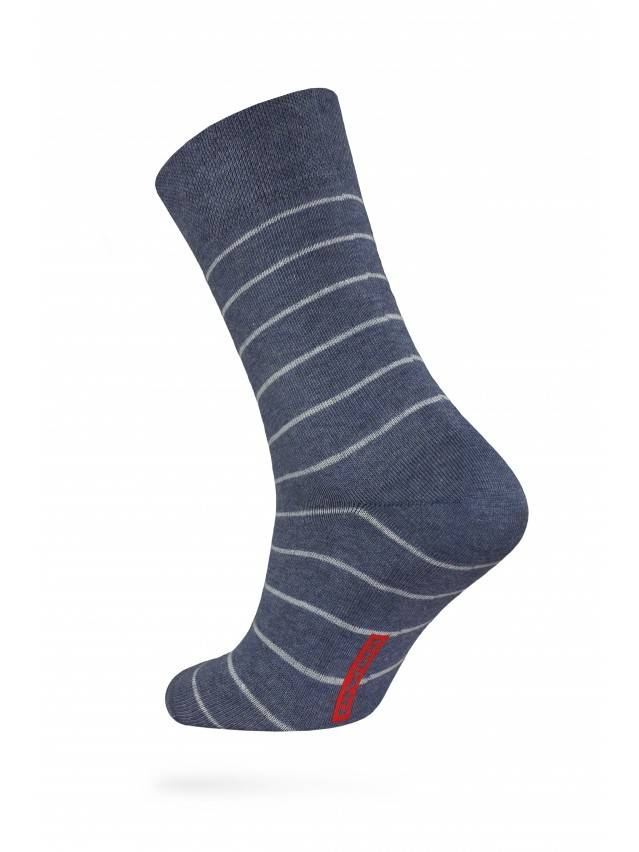 Men's socks DiWaRi HAPPY, s. 40-41, 046 denim-light blue - 1
