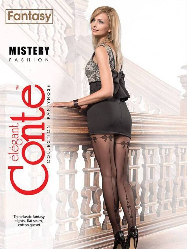Women's tights CONTE ELEGANT MISTERY, s.2, mocca - 1