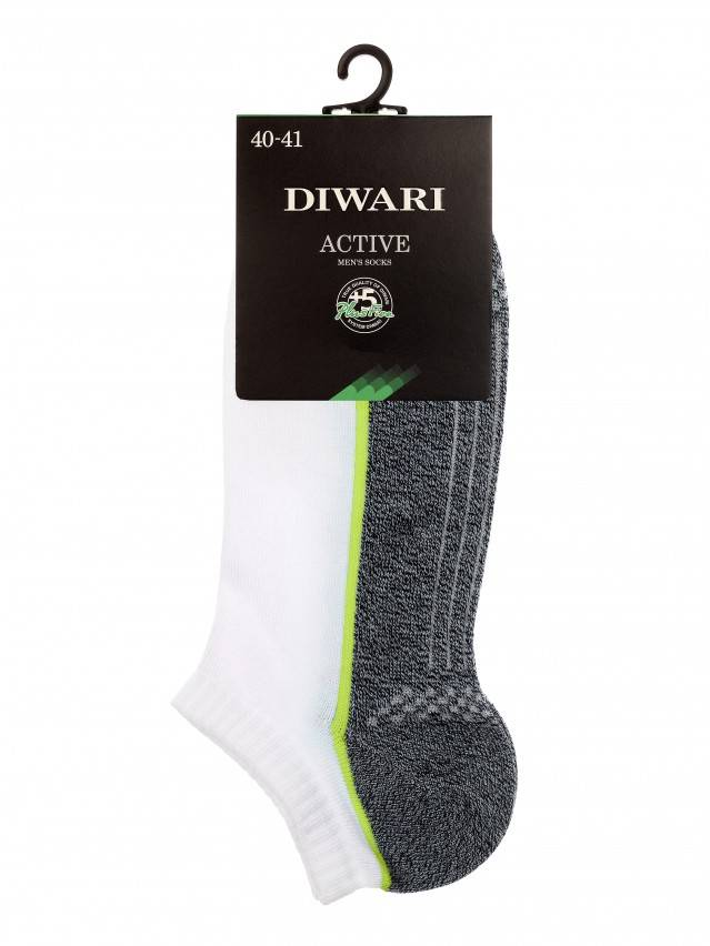 Men's socks DiWaRi ACTIVE, s. 40-41, 044 white-dark grey - 2