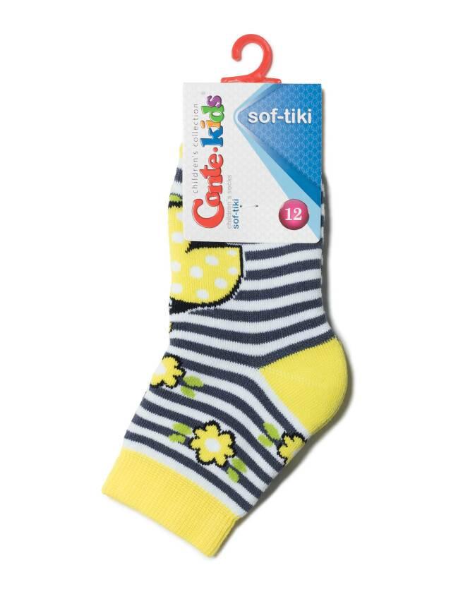 Children's socks CONTE-KIDS SOF-TIKI, s.12, 246 yellow - 2