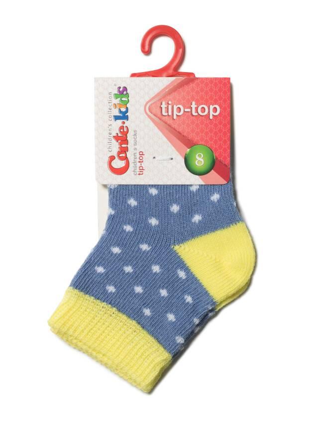 Children's socks CONTE-KIDS TIP-TOP, s.10, 214 denim-yellow - 2