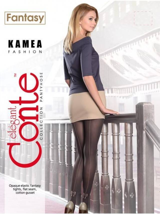 Women's tights CONTE ELEGANT KAMEA, s.2, chocolate - 1