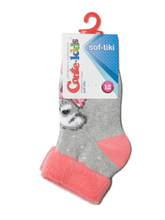 Children's socks CONTE-KIDS SOF-TIKI, s.12, 221 grey - 2