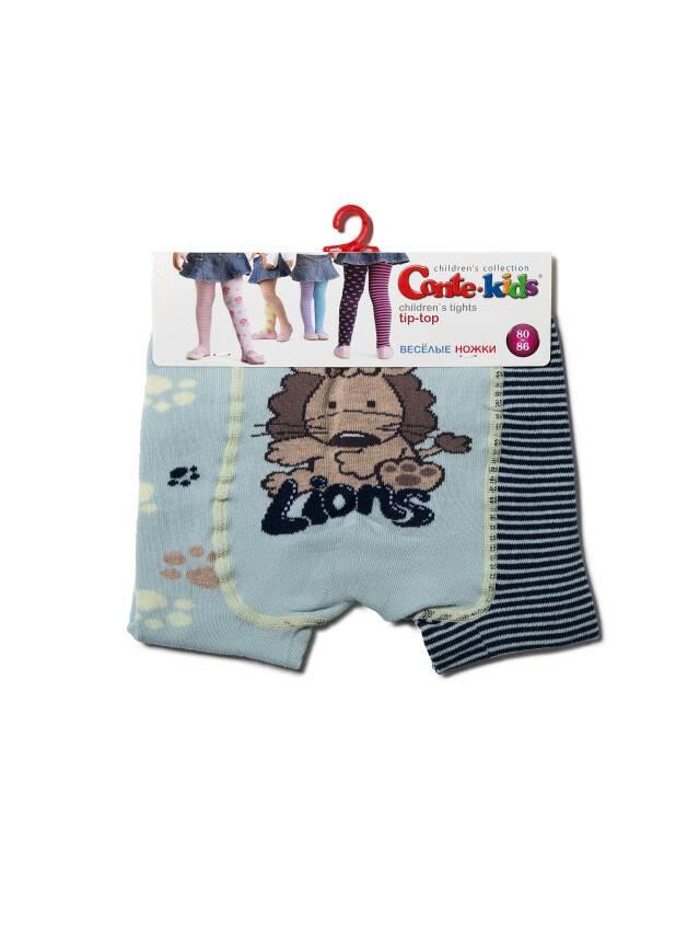 Children's tights CONTE-KIDS TIP-TOP, s.62-74 (12),356 light blue-navy - 3