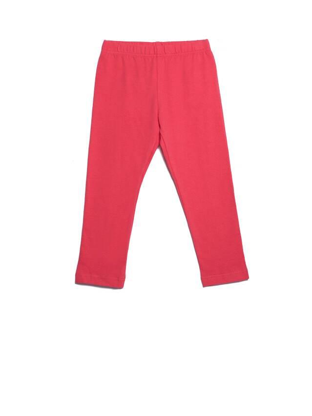 Knee pants for girl CONTE ELEGANT NINETTE, s.134,140-72, coral - 3