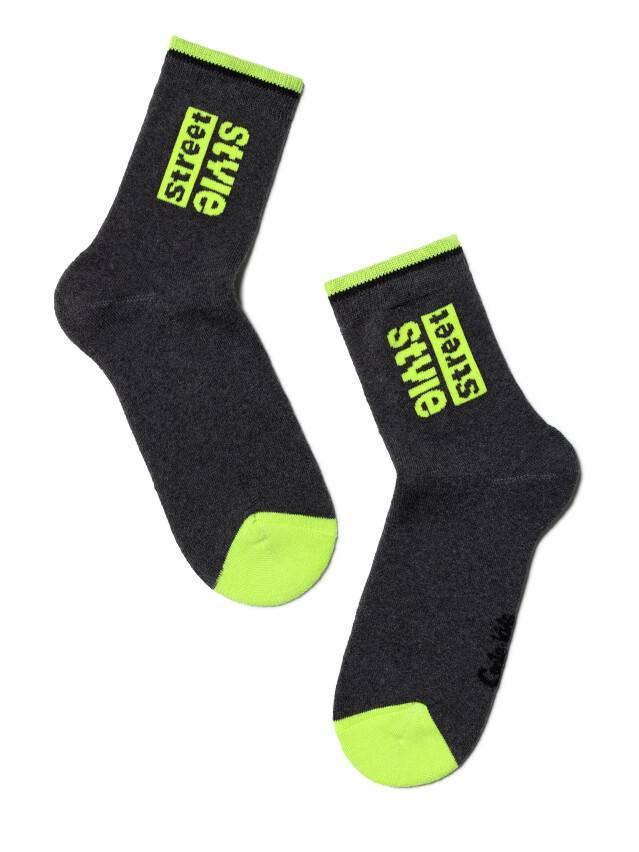 Children's socks CONTE-KIDS SOF-TIKI, s.20, 260 dark grey-lettuce green - 1