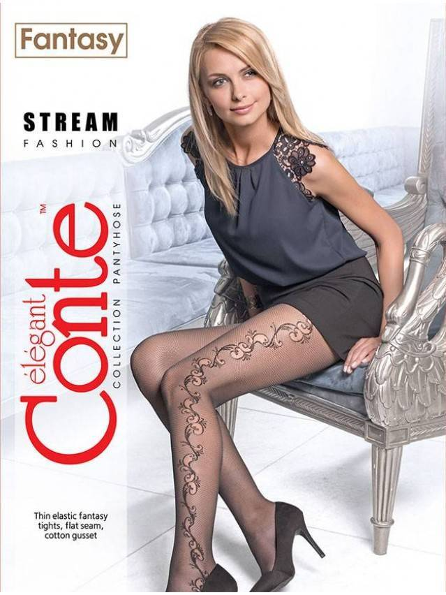Women's tights CONTE ELEGANT STREAM, s.2, nero - 1