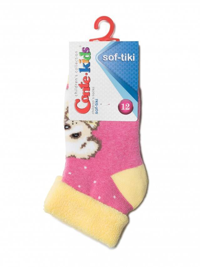 Children's socks CONTE-KIDS SOF-TIKI, s.12, 221 pink - 2