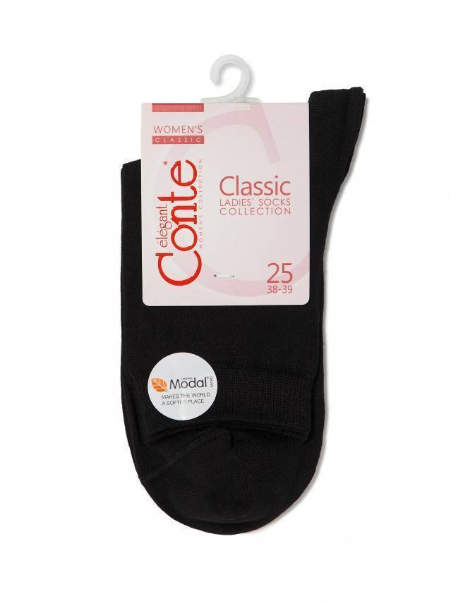 Women's socks CONTE ELEGANT CLASSIC, s.23, 000 black - 3