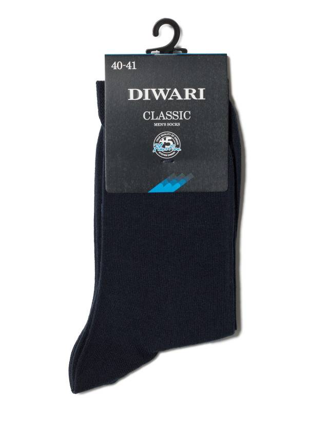 Men's socks DiWaRi CLASSIC, s. 40-41, 000 navy - 2