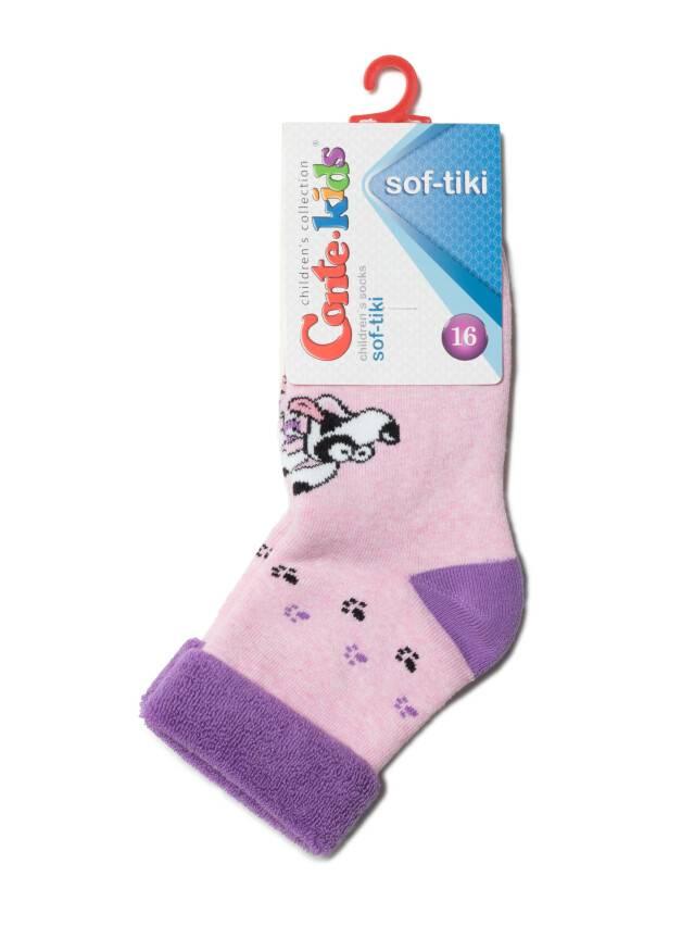 Children's socks CONTE-KIDS SOF-TIKI, s.16, 223 light pink - 2