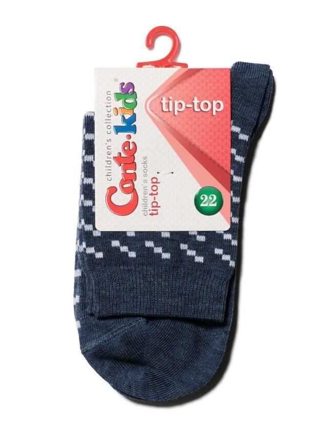 Children's socks CONTE-KIDS TIP-TOP, s.20, 207 navy - 2