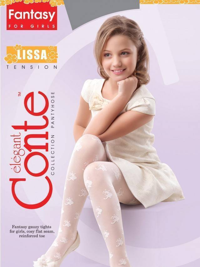 Fancy children's tights CONTE ELEGANT LISSA, s.104-110, nero - 2