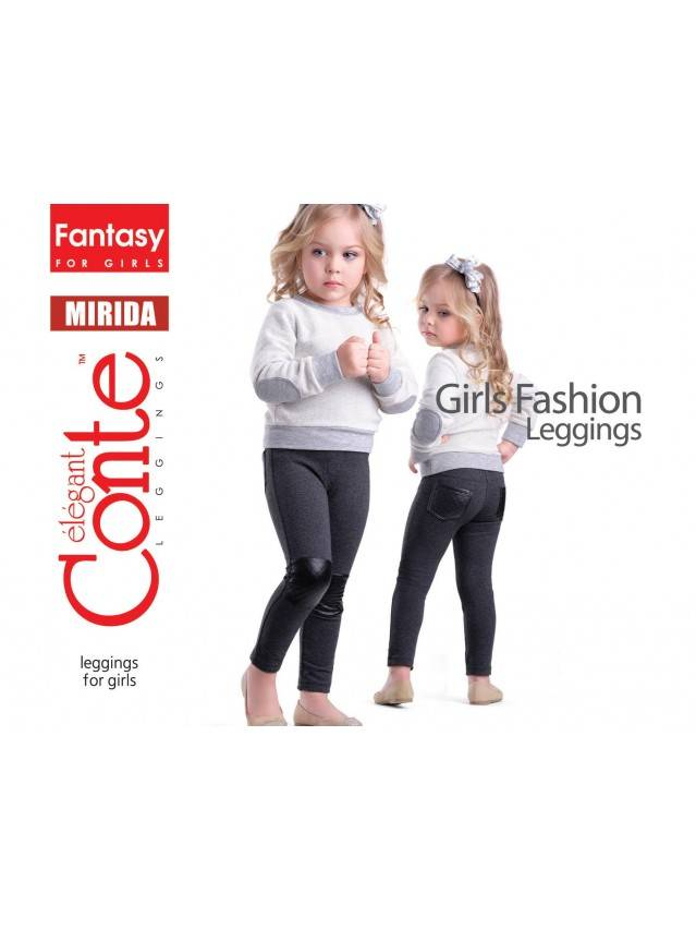 Leggings for girls CONTE ELEGANT MIRIDA, s.110,116-56, black - 1