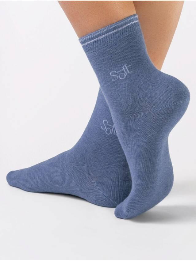 Women's socks CONTE ELEGANT COMFORT, s.23, 021 light denim - 1